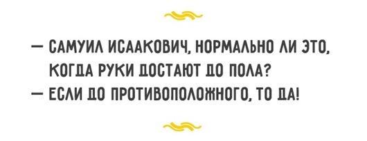 Одесса юмор