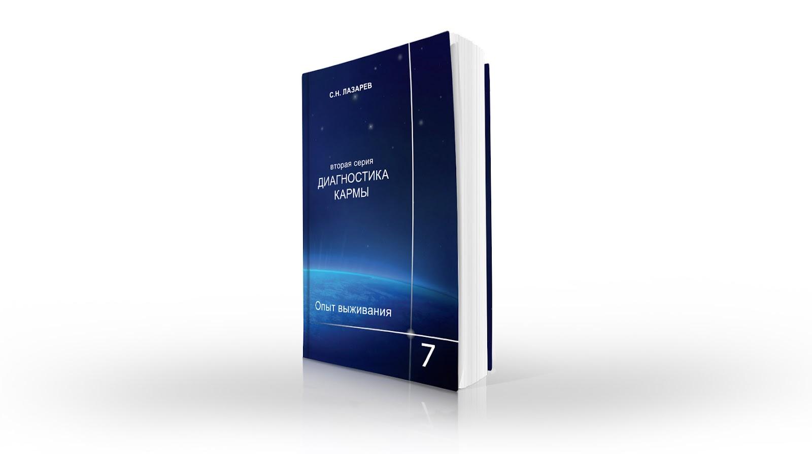 book_template1-2.jpg