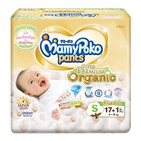 5. Mamy Poko ผ้าอ้อมสำเร็จรูป Super Premium Organic ชนิดเทป