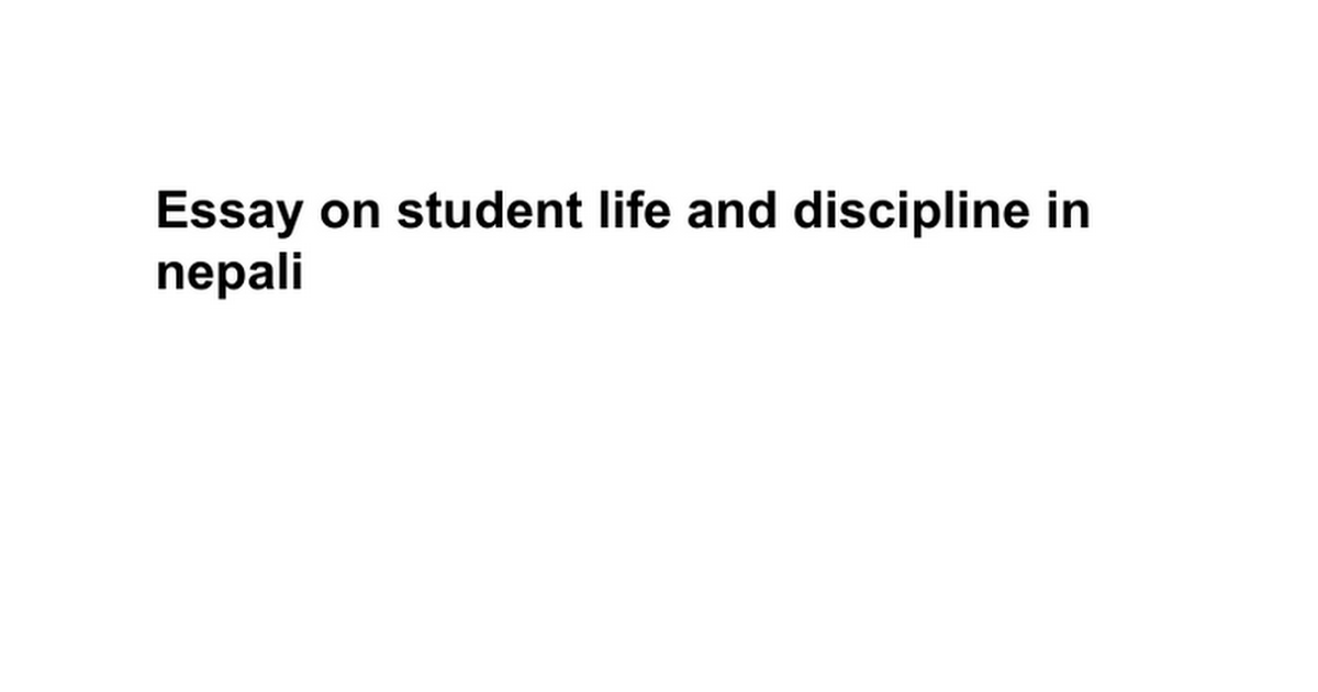 essay on student life and discipline in i google docs