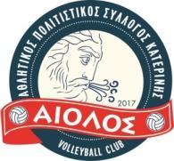 Νο 17 Β_ΑΙΟΛΟΣ_logo.jpg