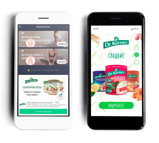 реклама в приложениях или на мобильных сайтах
