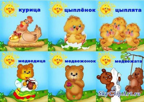 http://skyclipart.ru/uploads/posts/2011-03/1301296979_elzyu_kartinki1.jpg