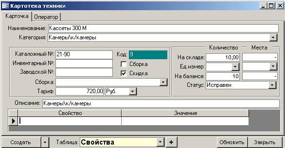 D:\01 Программы\0967 Аренда оборудования\!Публикация\0969 Аренда оборудования.files\image006.png
