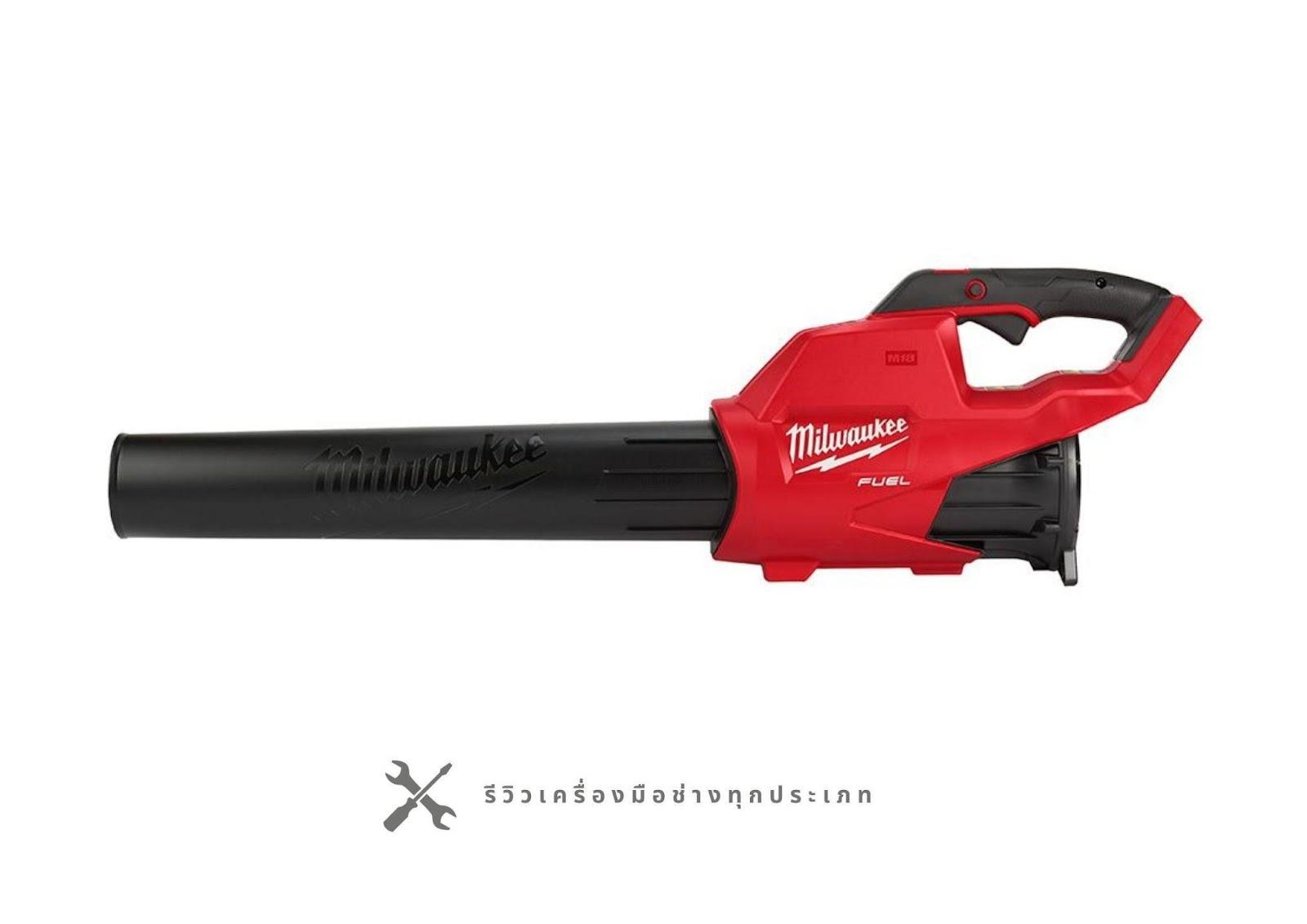 Milwaukee M18 Fuel Blower Gen 2