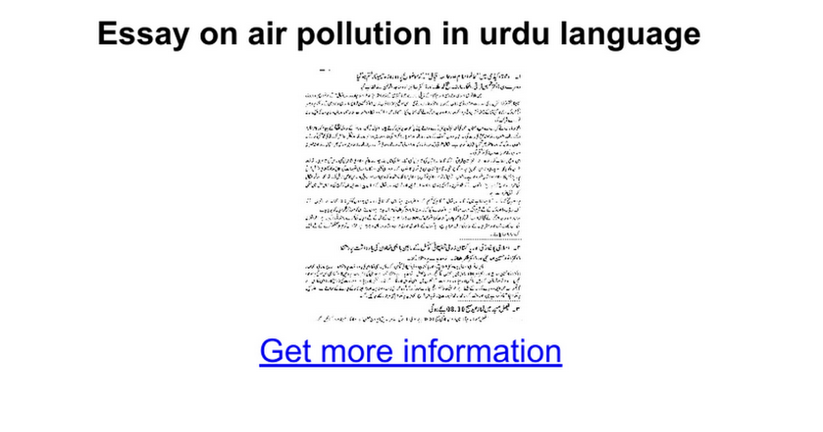 essay on noise pollution in urdu Pollution urdu essay pollution and its types pollution in pakistan no comments: pollution urdu essay pollution and its types pollution in pakistan no comments.