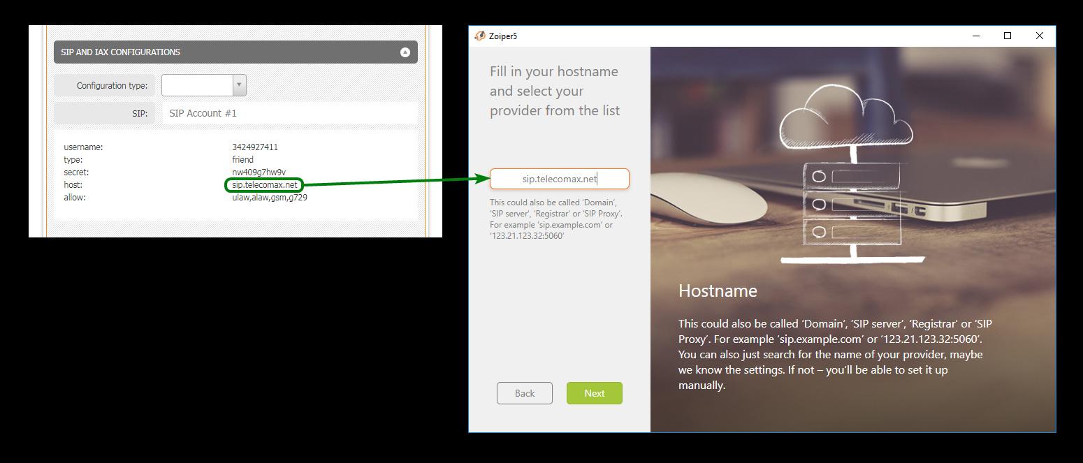 Интерфейс заполнения данных Hostname для Zoiper