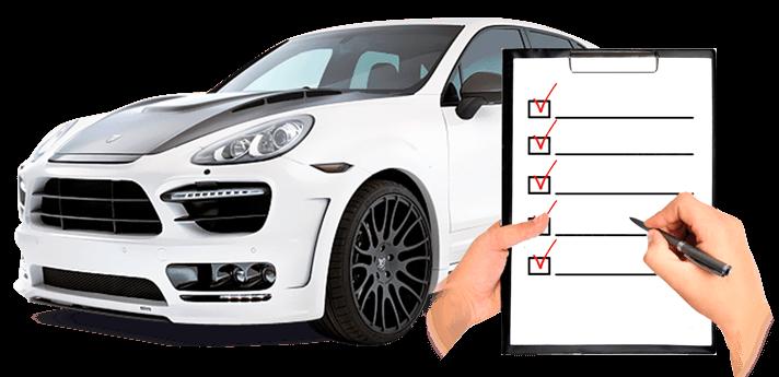 Послуга автоподбор: плюси і мінуси