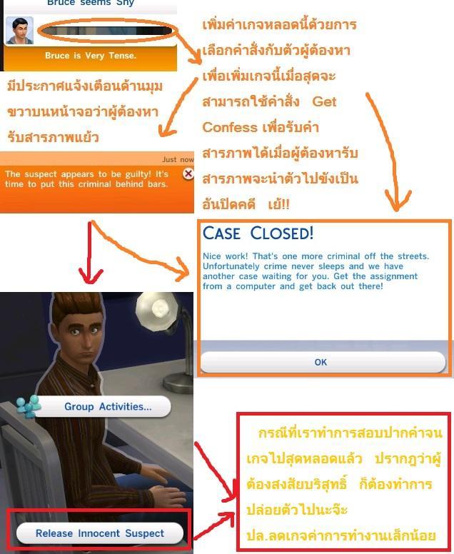 http://www.thaithesims4.com/uppic/00165517.jpg