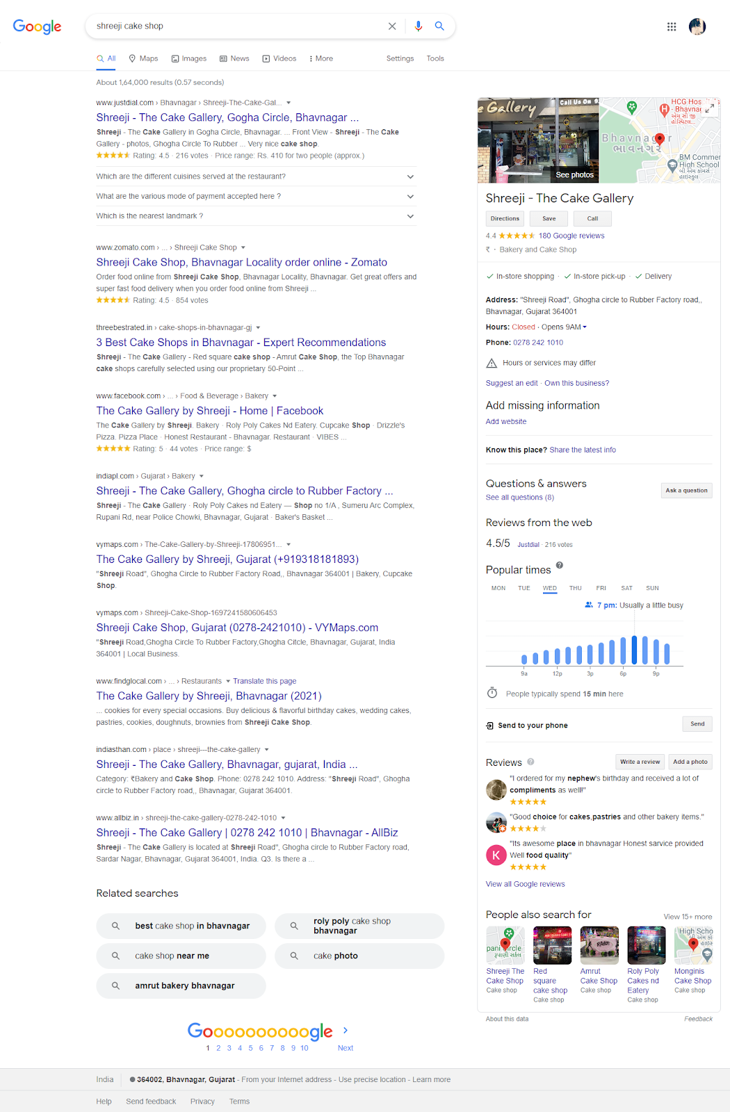 How Google my business listings looks on side