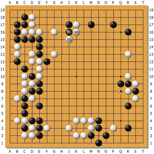 13NHK_Go_Sakata52.png