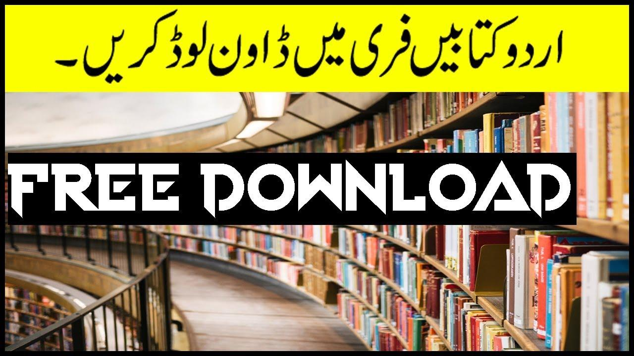 Image result for urdu books urdu books download pdf Urdu Books Download PDF xM9VXfrb9ELeNDC19hwQ5mZkThMV6WpwMORk6 aPcvBRzLEAWHjXiCKxMNaC L NSF89uRQvBvh4rmAKDKUTeWIR3NzW4uD LtEoSJZxFwebxwwOJ6y0DxYKjwjNt9gJCmBM4IY
