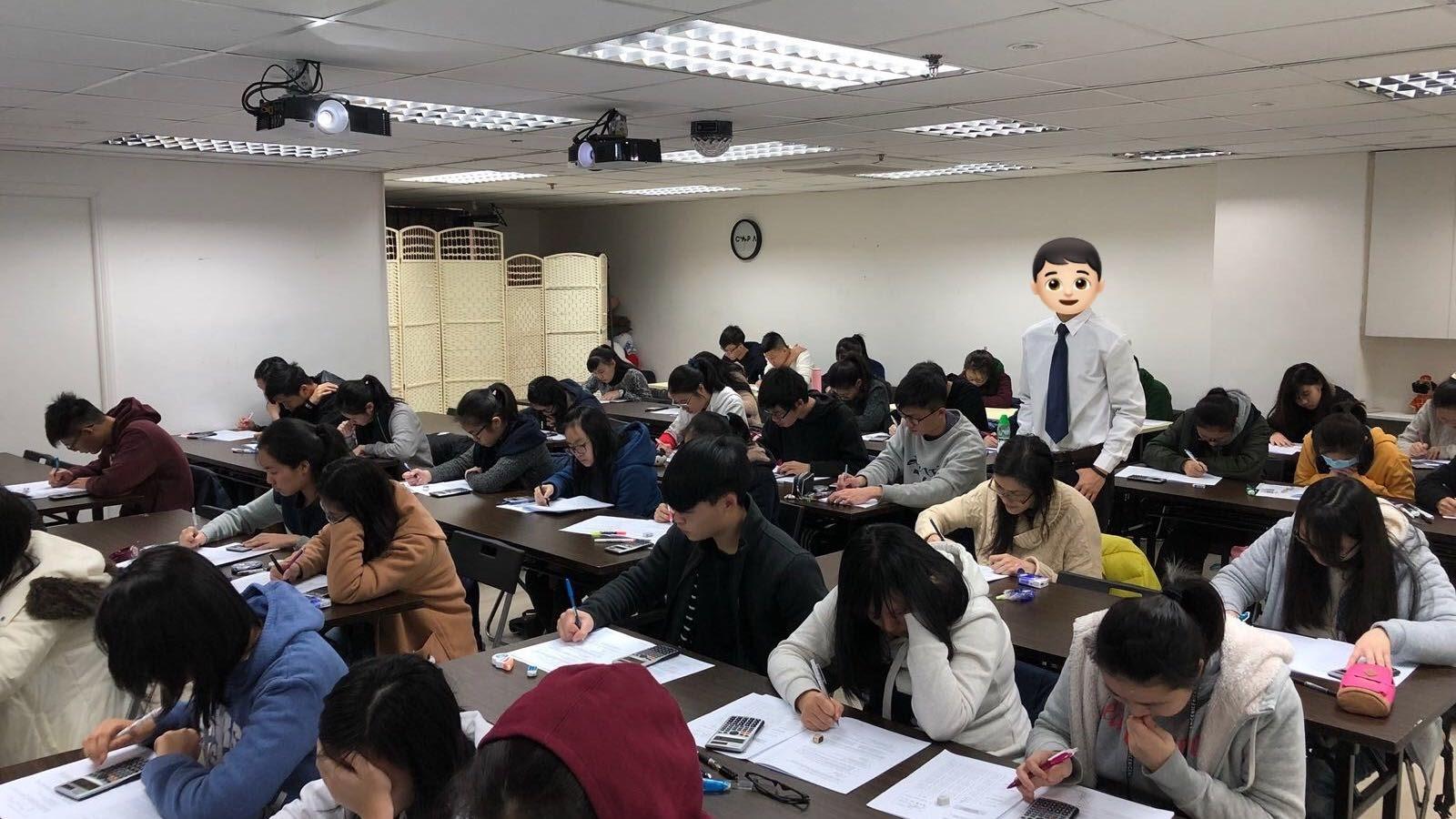 2018 DSE 商科模擬考試