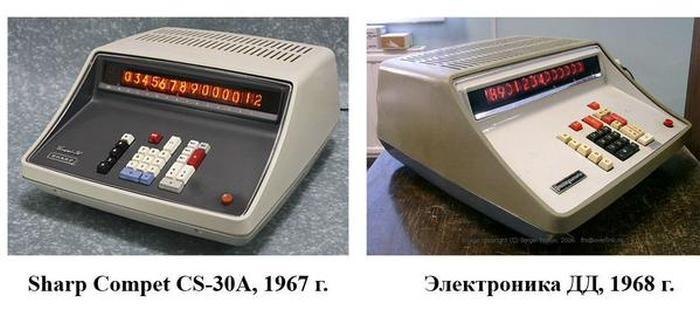 sssr-produkcii-prototipy-_6283106199 (1)