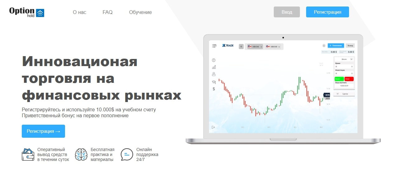 Tradebox: отзывы клиентов и самый свежий обзор условий обзор