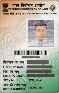 Voter ID Card Image
