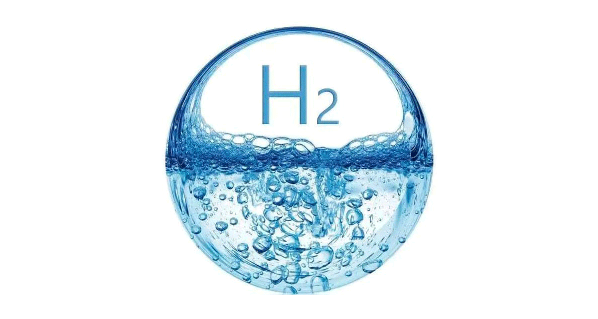 Seven energy and maritime companies collaborate on hydrogen - SAFETY4SEA