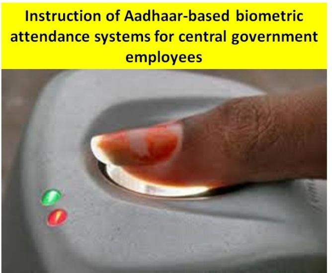 biometric data collected at aadhar center