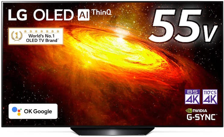 LG 55型 OLED 55BXPJA