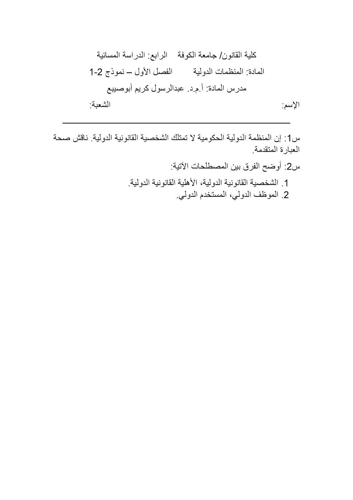 10.page1.jpg
