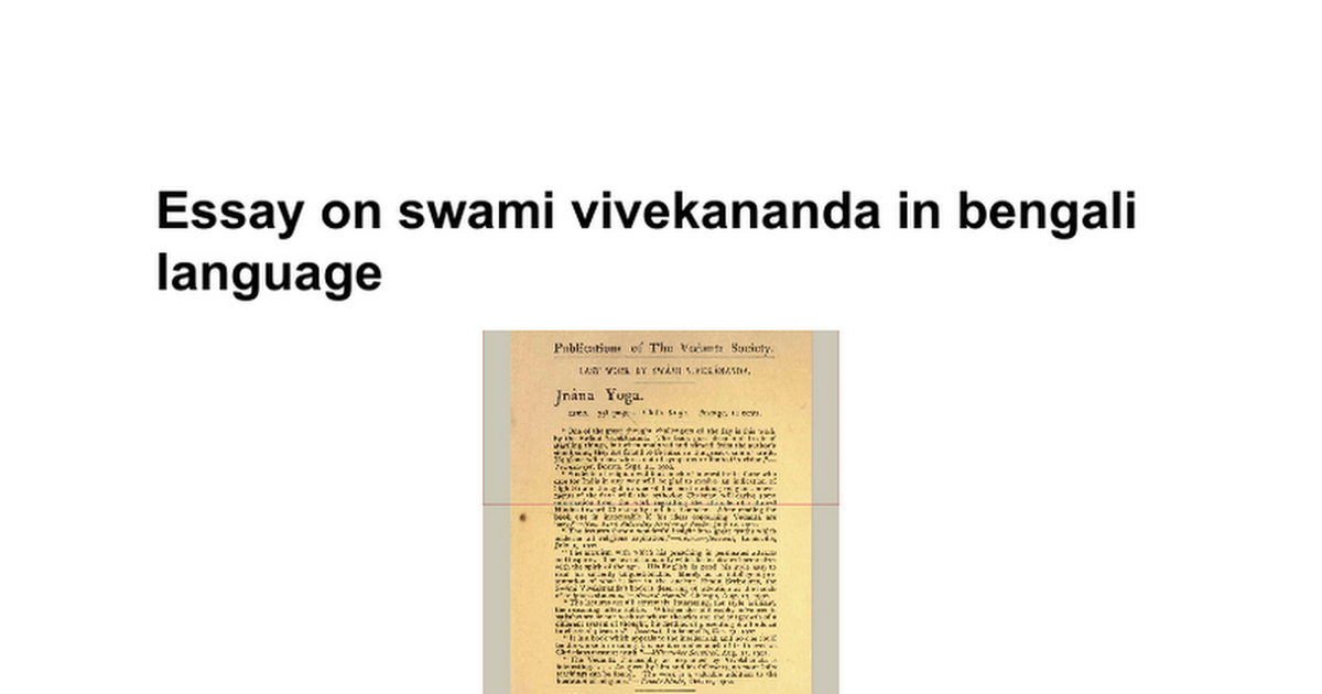 essay on swami vivekananda in bengali language google docs