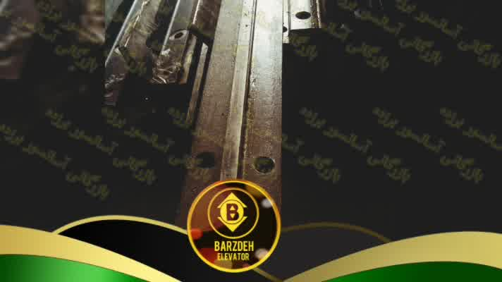 تولید ریل آسانسور ترکیه