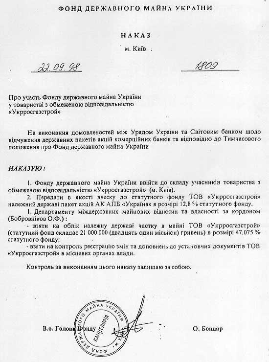 ukr-10.jpg