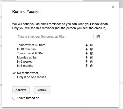 Отложенная отправка писем в GMail - Расширение для Chrome