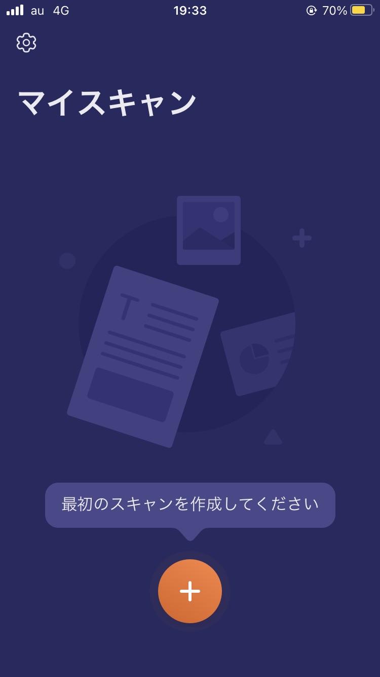 書類 pdf