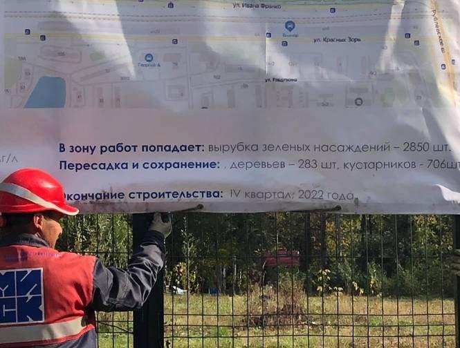 В Москве на вечер субботы намечен сход горожан для защиты парка на ул. Ивана Франко