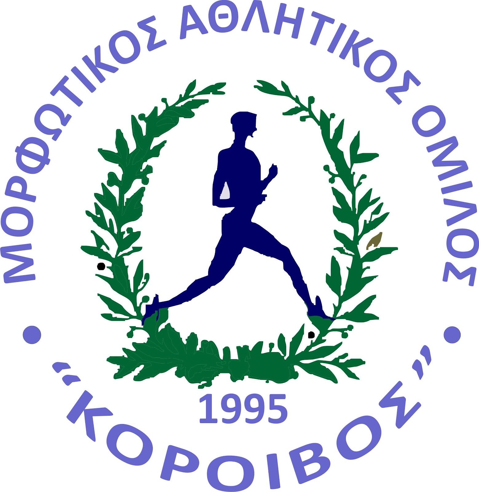 ΚΟΡΟΙΒΟΣ_2.jpg