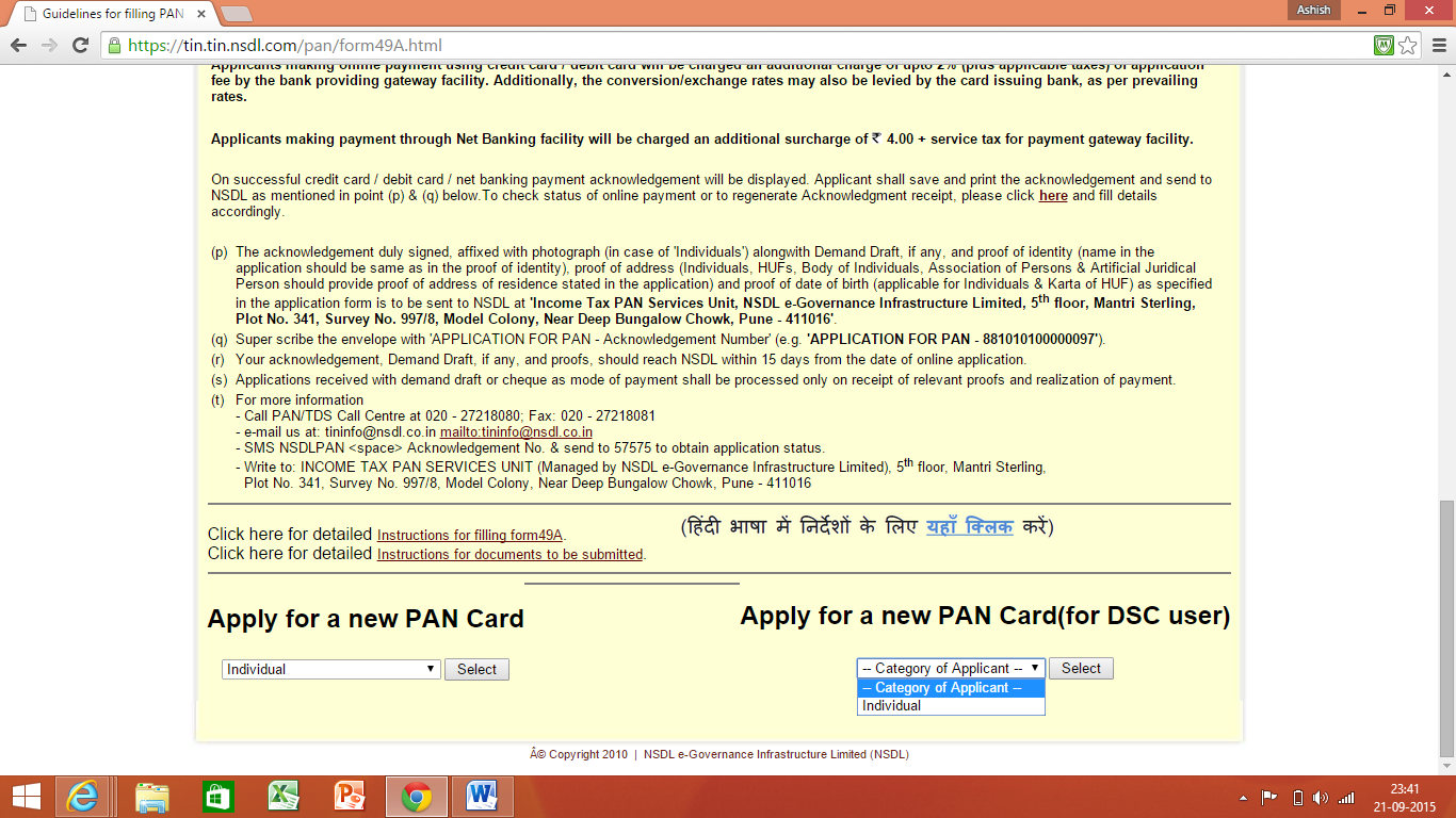 Steps to Apply for Pan Card Onine