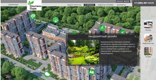 ЖК «Ольгино парк» готов принять новых жильцов 4