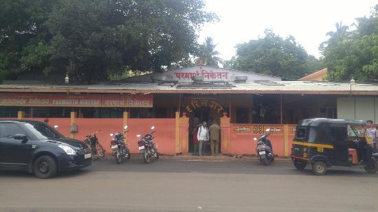 Shri Hari Mandir in Belgaum