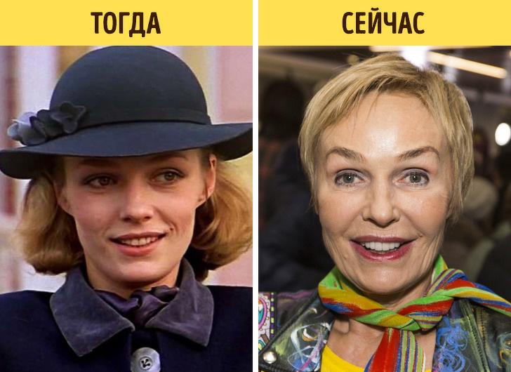 Как изменились актеры наших любимых сказок, которые мы смотрели в детстве - Наталья Андрейченко