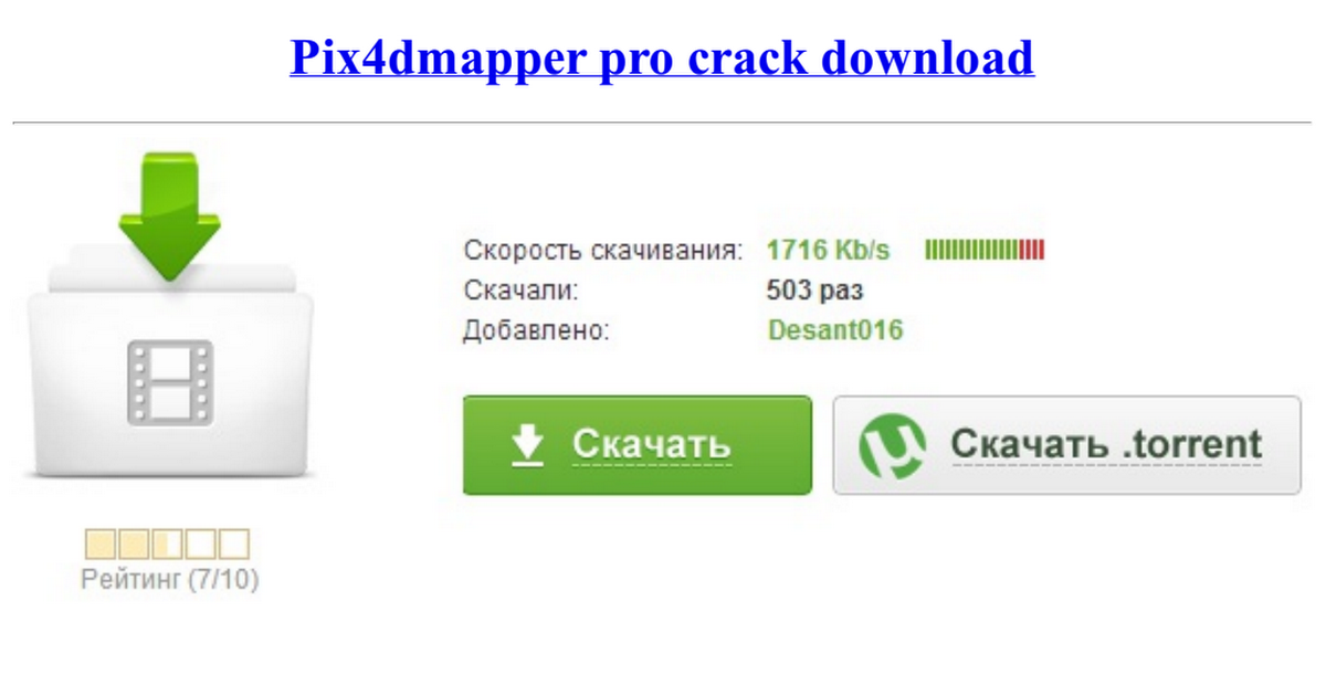 Pix4dmapper pro crack download pdf - Google Drive