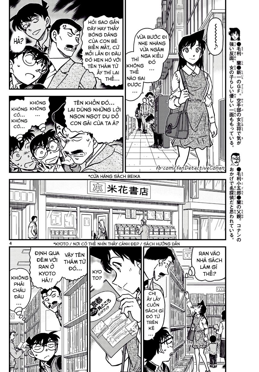 Thám Tử Lừng Danh Conan - Chapter 994 - Pic 4