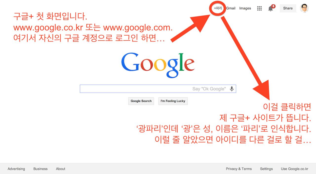 구글+1.png