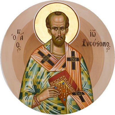 http://users.sch.gr/aiasgr/Image/Agioi/Agios_Iwannhs_o_Xrusostomos/Agios_Iwannhs_o_Xrusostomos_30.jpg