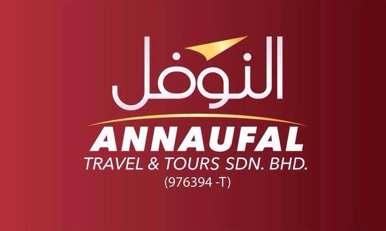 Pakej Umrah Annaufal Travel & Tours Sdn Bhd