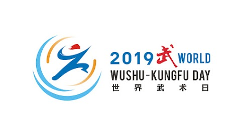 "The logo design uses movements globally recognizable as belonging to wushu, with distinctive taiji outlines as well as the contour of the earth; the text combines the Chinese character ""Wu"" with the name of the holiday in English. As a whole, the logo shows the characteristics of wushu movement, softness, health, and a continuous upward trajectory as wushu is shared around the world."