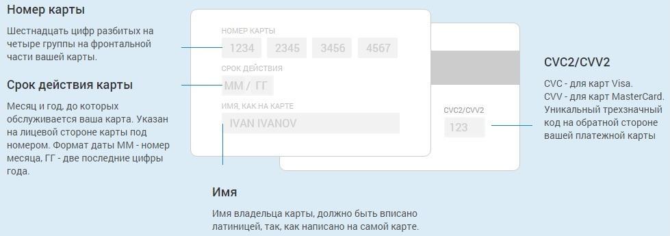 C:\Users\MDesyatnikov\Desktop\п.3.jpg