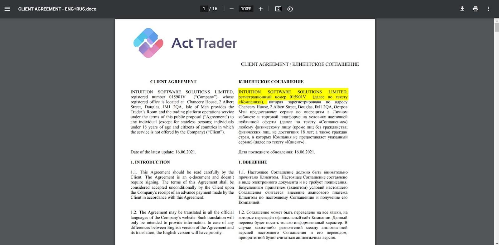 Act Trader отзывы о платформе и обзор торговых предложений