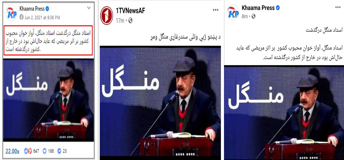 C:\Users\Mujtaba Ali\Desktop\03.06.2021\collage1.png