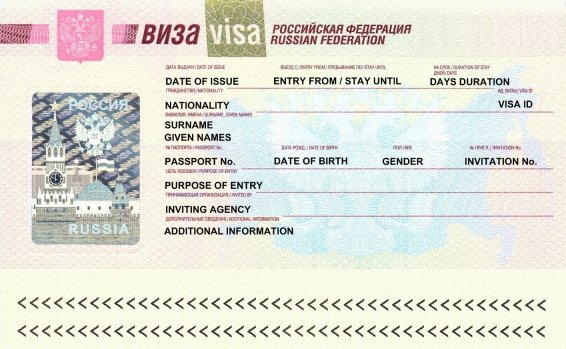 Russian visa bears such information
