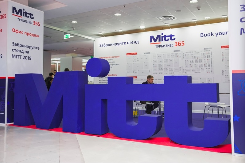Moscow International Travel and Tourism Exhibition – Moscow, Russia March
