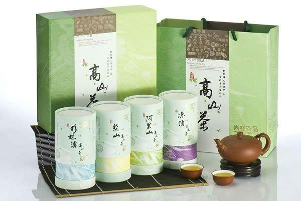 mẫu hộp trà