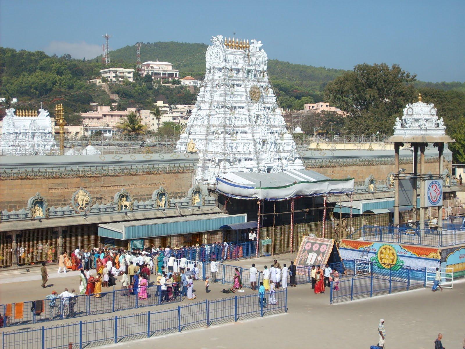 http://1.bp.blogspot.com/-jBpgjpDbPQI/TmEZ0CTSUAI/AAAAAAAADJE/Yxslps4ud64/s1600/tirupati+Balaji+Main+Temple_1.jpg