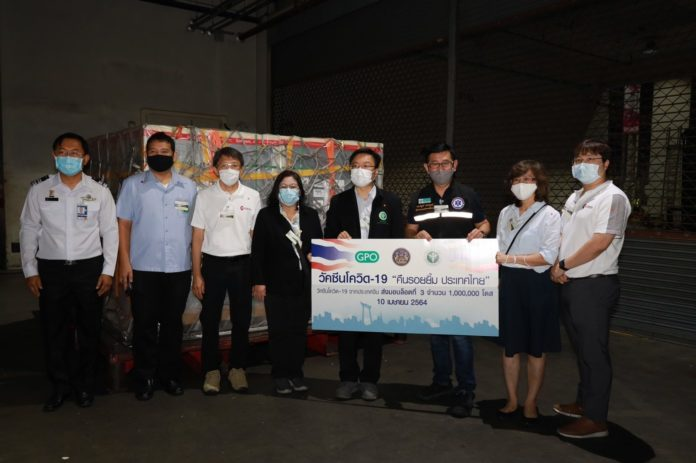 วัคซีนโควิดซิโนแวค 1 ล้านโดสถึงไทยแล้ว ปลายเดือนเมษายนนี้มาอีก 5 แสนโดส 03