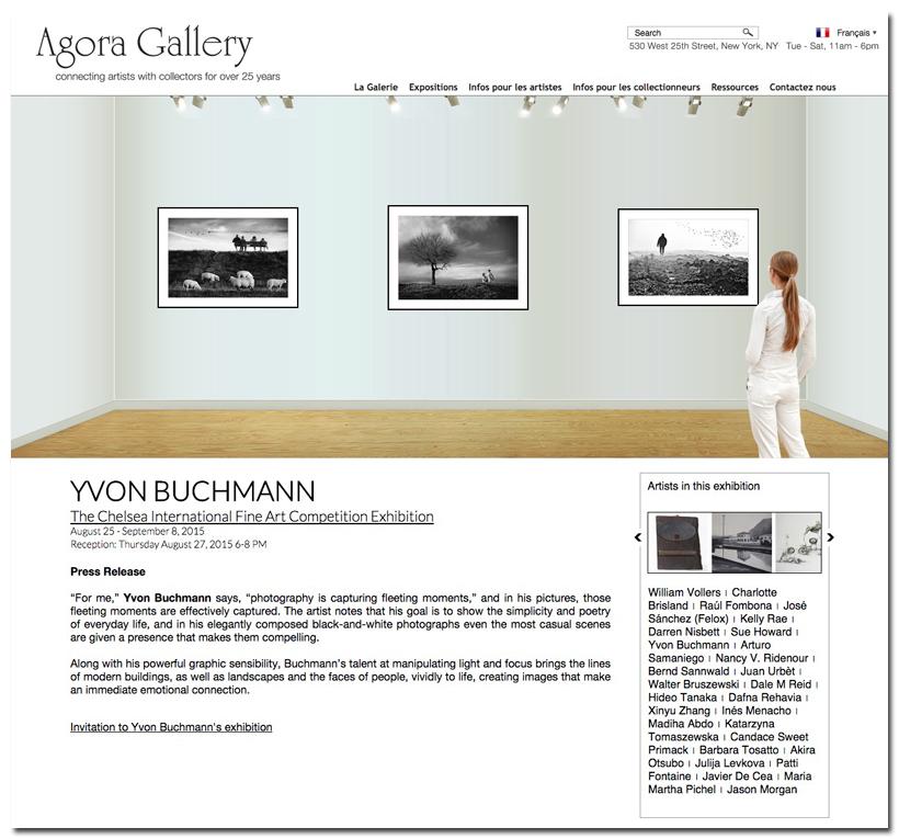Agora-Gallery.jpg